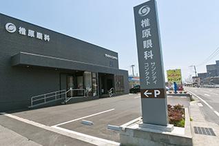 イオン国分店東口のすぐ向かいにあります。