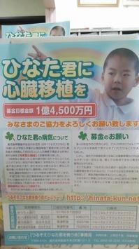 DCIM0693.JPG