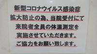 DSC_4327.JPG